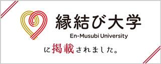 결연 대학